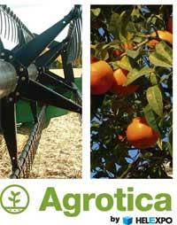 agrotica2008.jpg